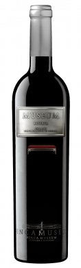 14,5% Museum Reserva Cigales DO 75cl